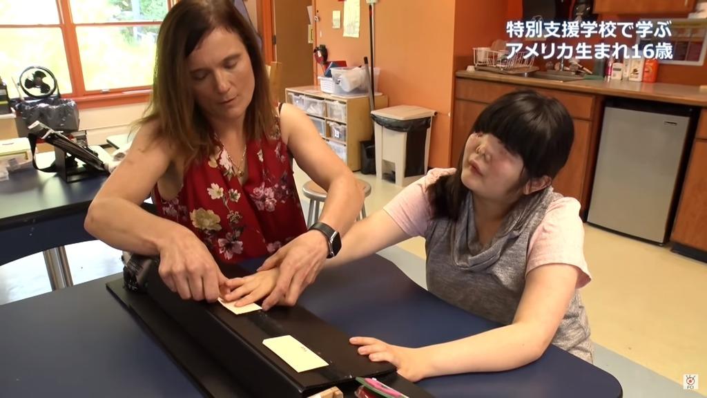 千璃在美國一所特殊教育機構上學。