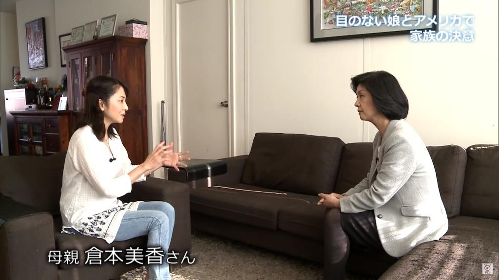 美香前年曾接受訪問,憶述育兒經歷。