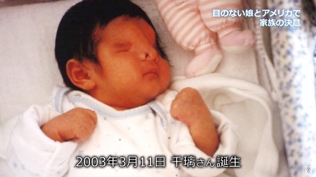 女兒千璃在03年3月11日出生。