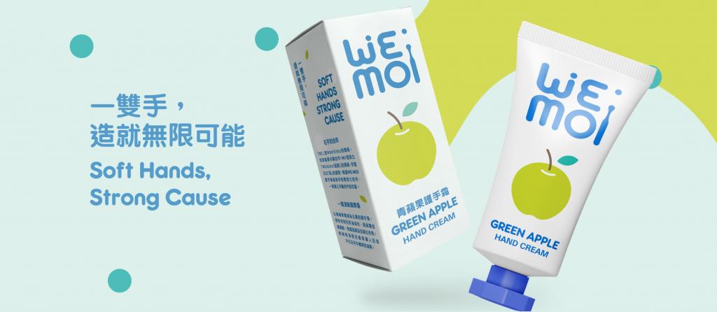 WE:moi 青蘋果味護手霜
