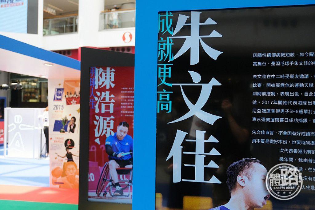 【輪椅劍擊】奧運殘奧凝聚港人 余翠怡冀運動讓市民「迷霧環境中想少點煩惱事」