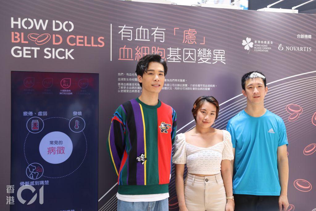 關晰蕎(中)、前香港殘奧代表蘇樺偉(右)及演員梁仲恆(左)。