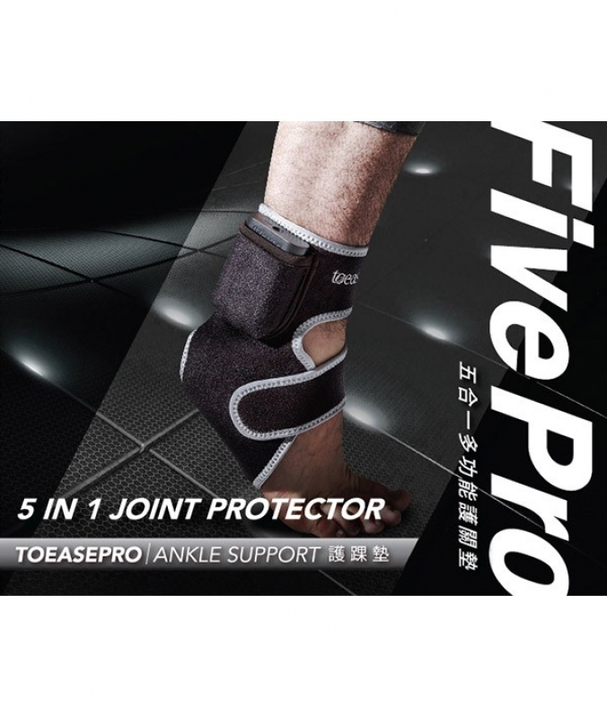 FivePro 護踝墊 (Ankle Support)-1
