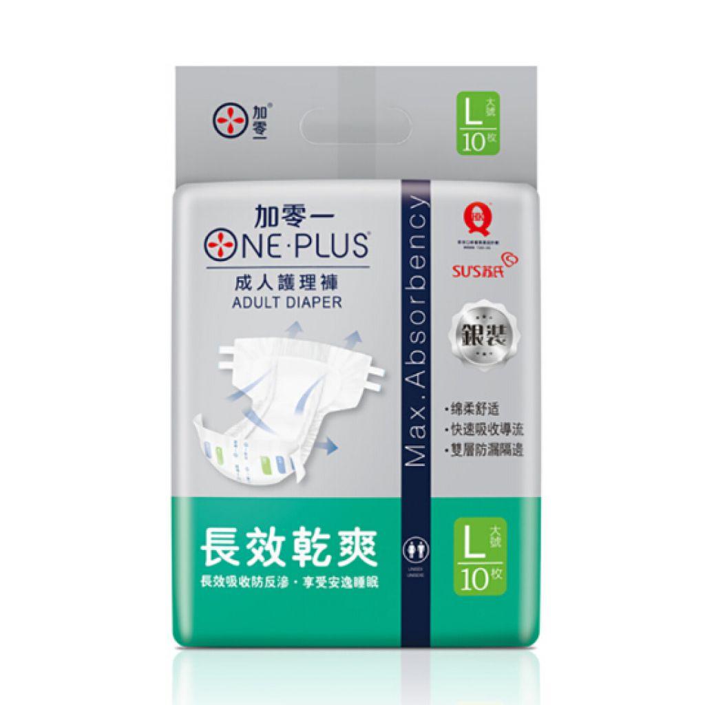 One Plus加零一 银装日用成人纸尿裤 ( 大码 )