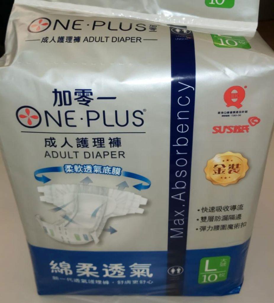 One Plus 加零一金装日用成人纸尿裤 ( 大码 )