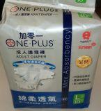 One Plus 加零一金装日用成人纸尿裤 ( 大码 ) 缩略图