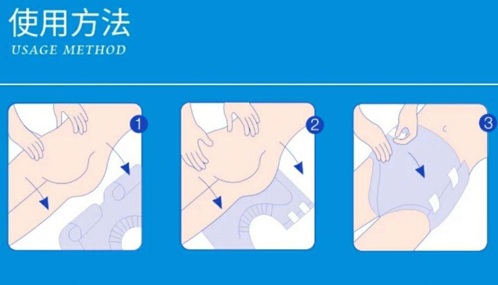One Plus 加零一金裝夜用成人紙尿褲 ( 大碼 ) -1