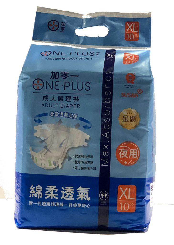 One Plus 加零一金装夜用成人纸尿裤 ( 加大码 )