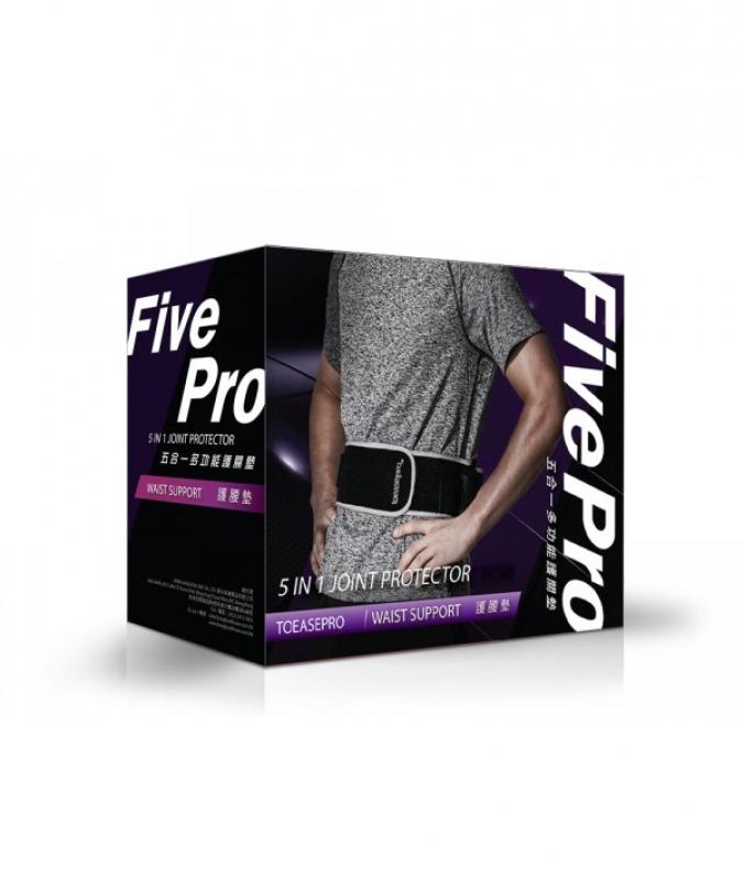 FivePro 护腰垫 (Waist Support)