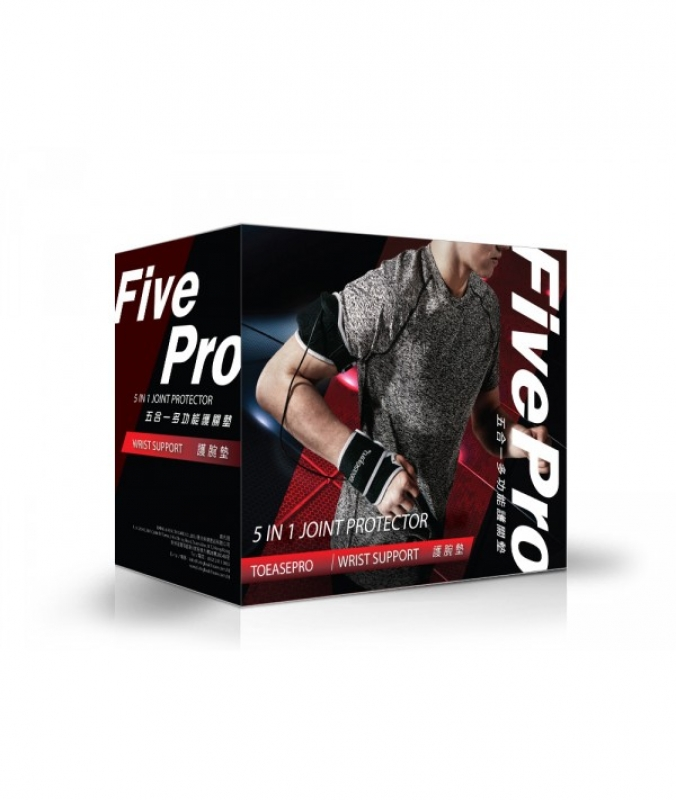 FivePro 护腕垫 (Wrist Support)
