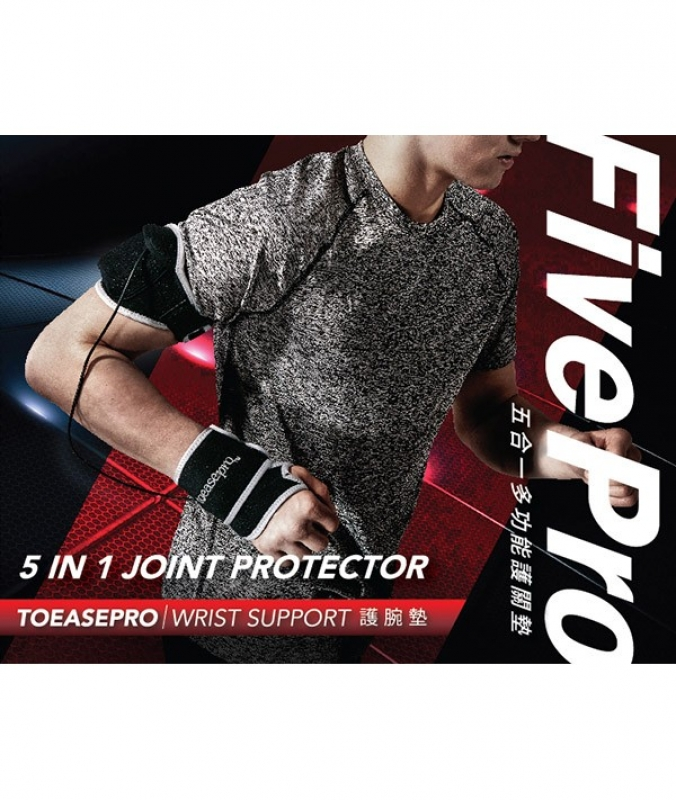 FivePro 护腕垫 (Wrist Support)-2