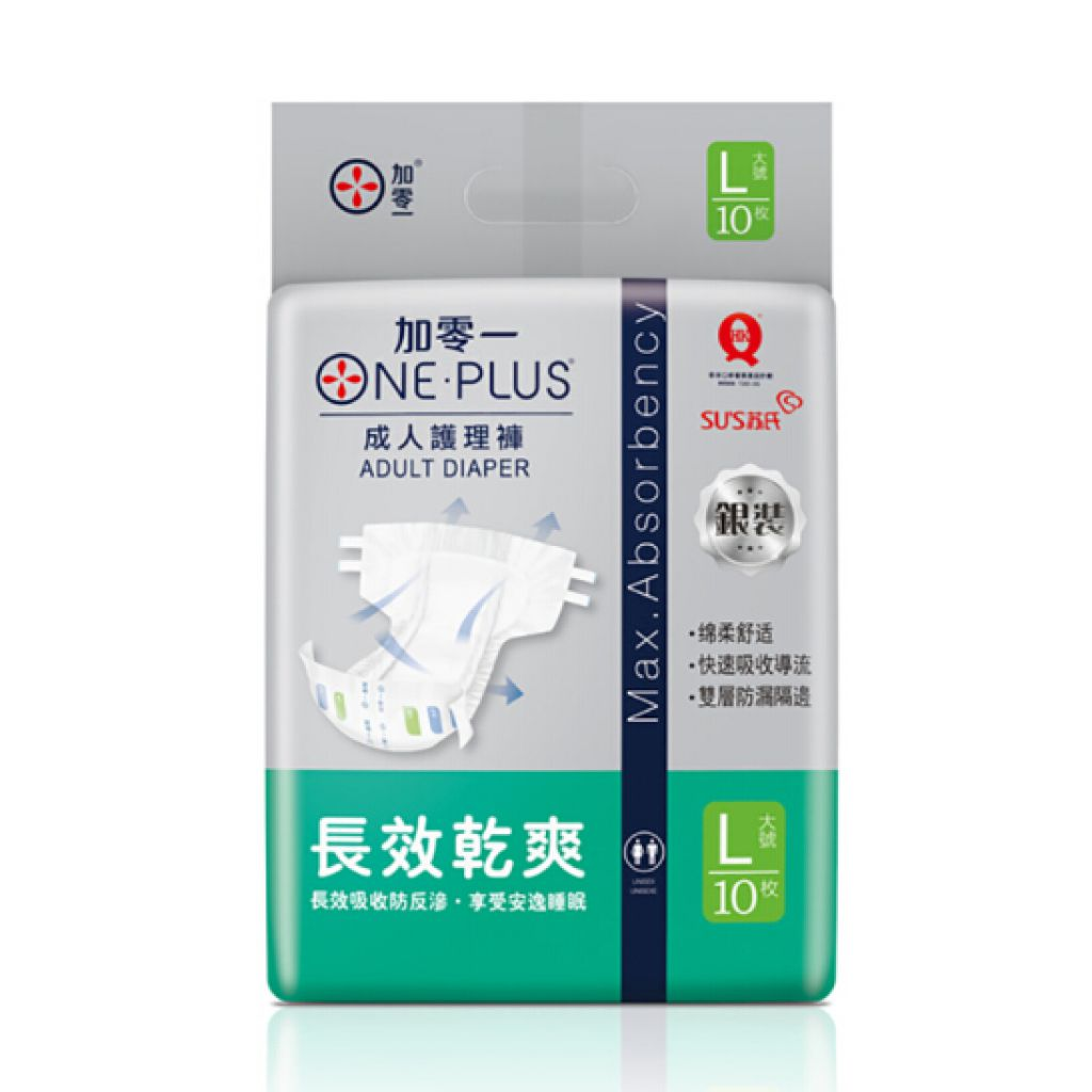 One Plus Silver Pack Daily Adult Diapers (Large Size)