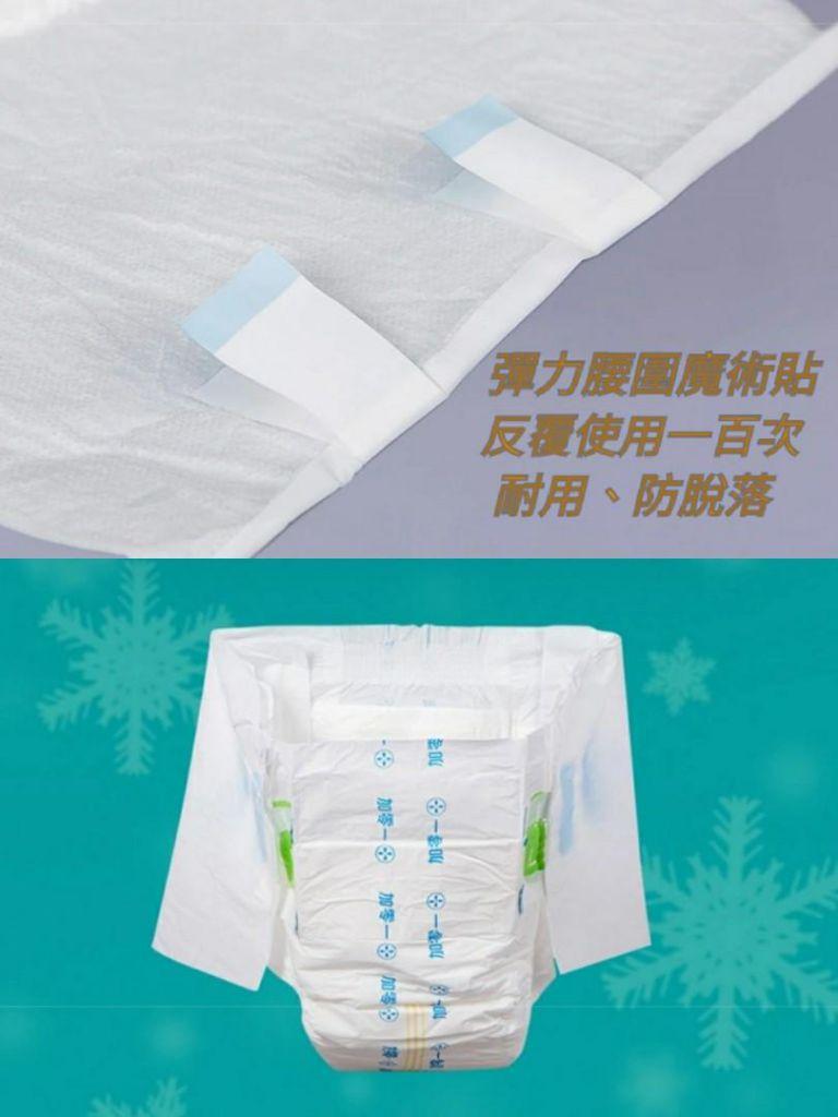 One Plus 加零一金裝日用成人紙尿片 ( 中碼 ) -2