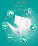 One Plus gold daily adult diapers (Medium Size) Thumbnail -5