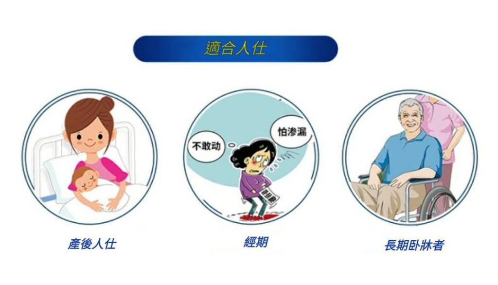 One Plus 加零一金装日用成人纸尿片 ( 加大码 ) -7
