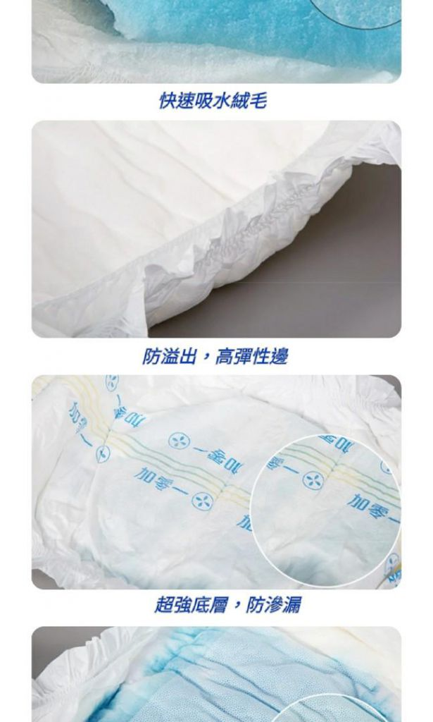 One Plus 加零一金装日用成人纸尿片 ( 加大码 ) -3
