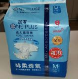 One Plus Gold Night Use Adult Diapers (Medium Size) Thumbnail