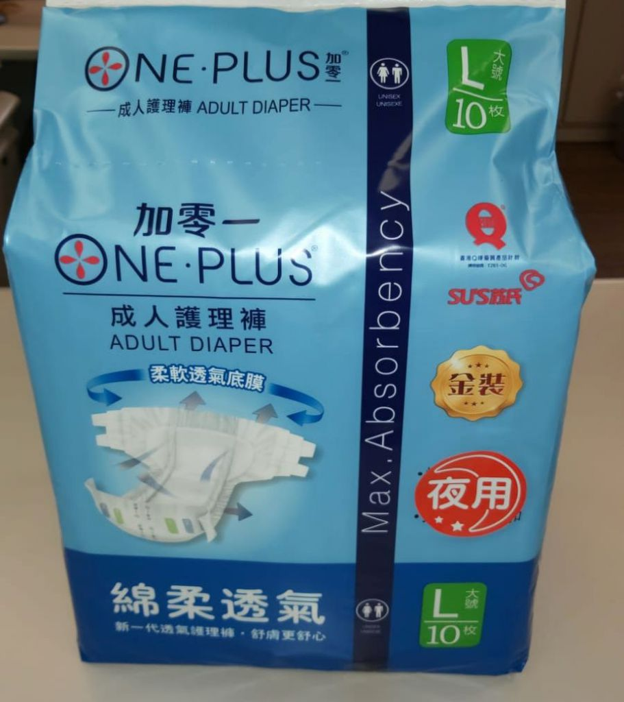 One Plus Gold Night Use Adult Diapers (Large Size)