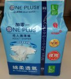 One Plus Gold Night Use Adult Diapers (Large Size) Thumbnail