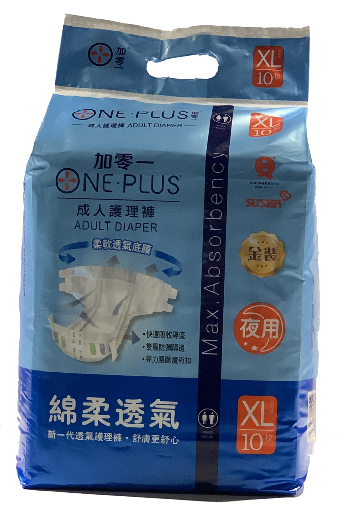 One Plus Gold Night Use Adult Diapers (Extra Large Size)
