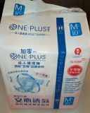 One Plus Extreme Edition Audit Diaper (Deodorant, Large Seat) (Medium Size) Thumbnail