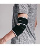 FivePro 护肘垫 (Elbow Support) Thumbnail -3
