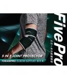 FivePro 護肘墊 (Elbow Support) 縮略圖 -2