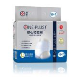 One Plus Relief Pants (Large Size) Thumbnail