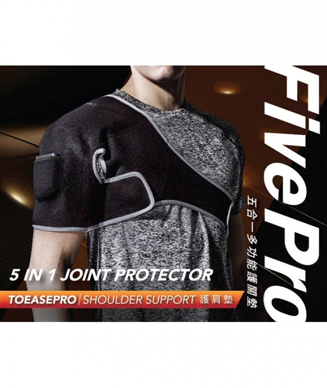 FivePro 护肩垫 (Shoulder Support)-2