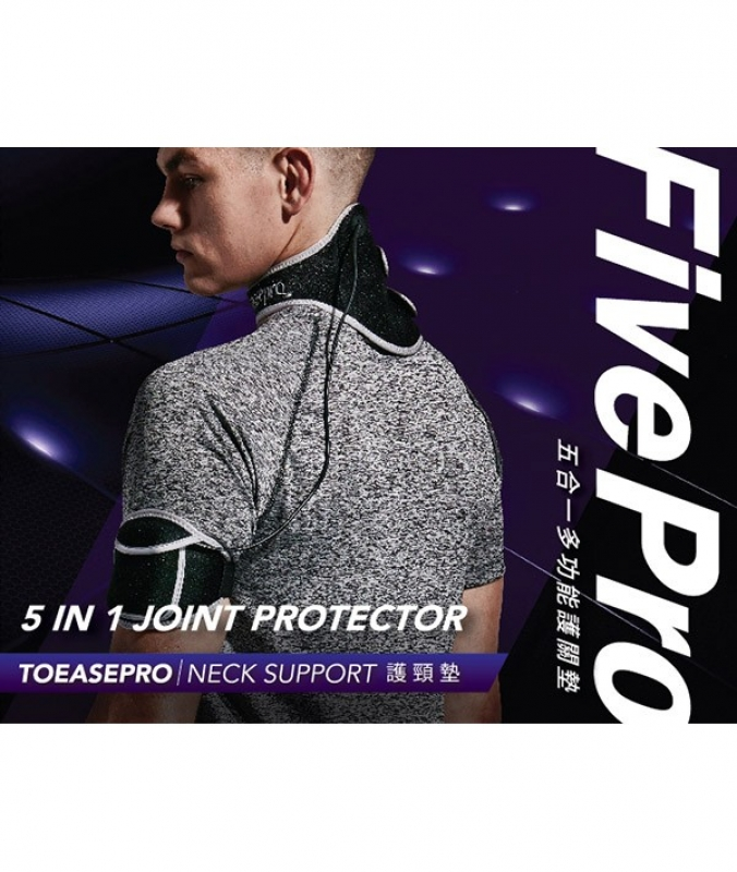 FivePro 护颈垫 (Neck Support)-3