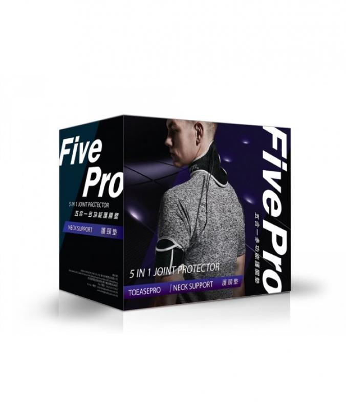 FivePro 护颈垫 (Neck Support)