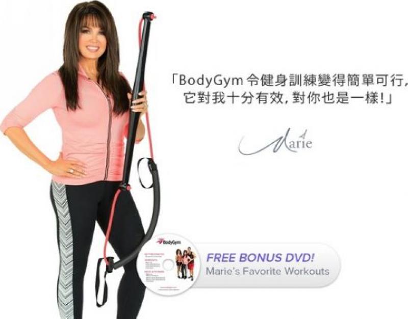 The Body Gym 家用健身器-1
