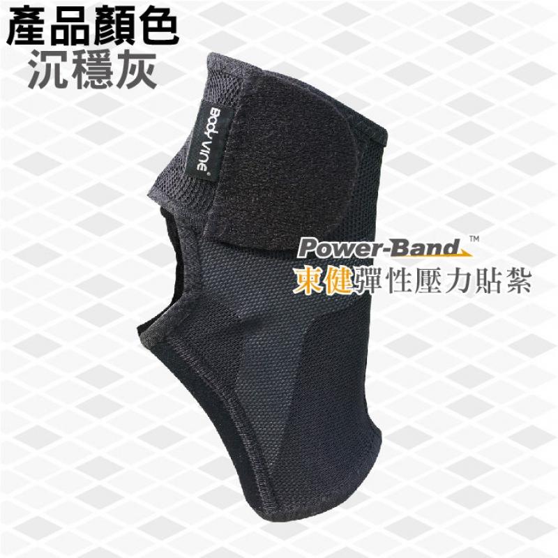 超肌感貼紮護踝 CT-12512-1