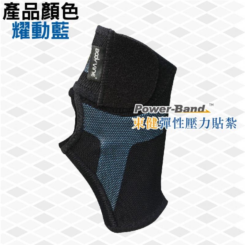 超肌感貼紮護踝 CT-12512-2