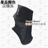 超肌感貼紮護踝 CT-12512 縮略圖 -1