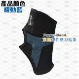 超肌感貼紮護踝 CT-12512 縮略圖 -2