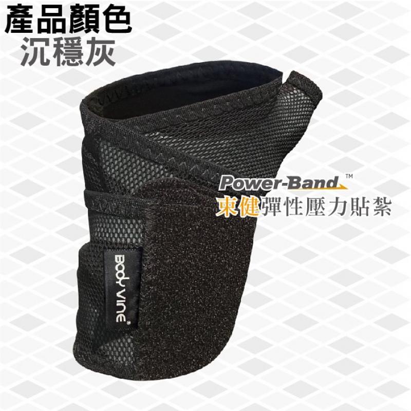 超肌感貼紮護腕 CT-81102 CT-81103-1