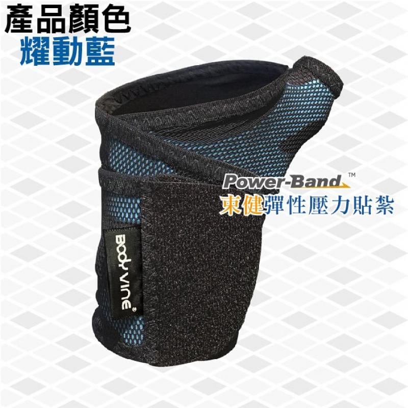 超肌感貼紮護腕 CT-81102 CT-81103-2