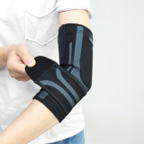 Triple-Compression Elbow Stabilizer (With Power-Band Compression Taping) Thumbnail