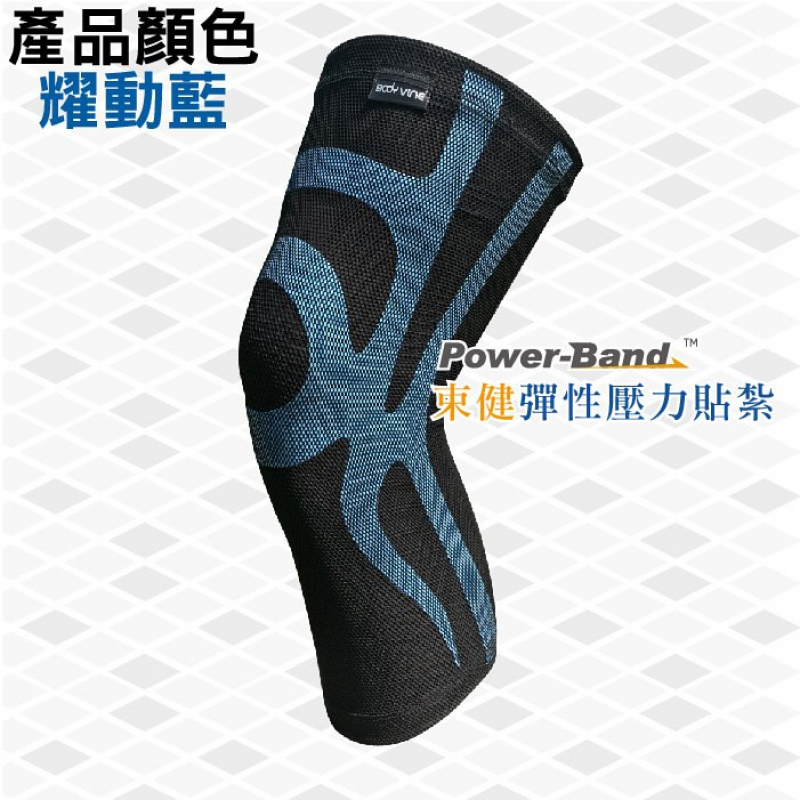 Triple-Compression Knee Stabilizer( With Power-Band Compression Taping)-2