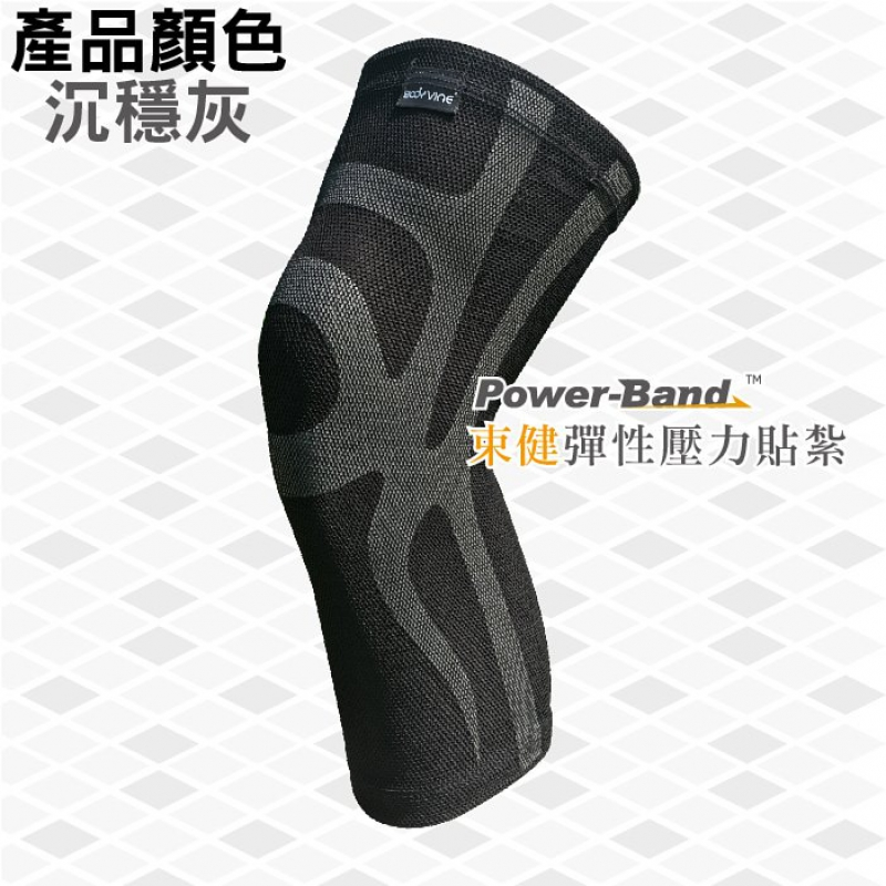 Triple-Compression Knee Stabilizer( With Power-Band Compression Taping)-1