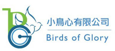 小鳥心有限公司