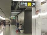 站內設有電梯連接月台及大堂,位於月台/大堂一端(近往調景嶺方向車尾處)