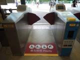 站内设有阔闸机,伤残 / 行动不便人士可由此出入