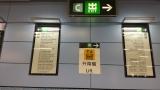 大堂设有升降机往地面