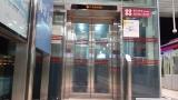 海洋公园月台设有升降机往大堂