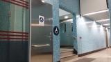 车站设有伤残人士专用洗手间