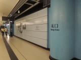 站內有兩個出口,位於左右兩邊