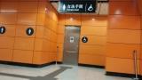 車站設有傷殘人士專用洗手間