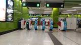 車站大堂設有闊閘機,輪椅、傷殘/行動不便人士可由此出入